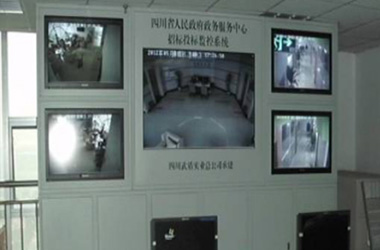 四川省省政务服务招标中心视频监控系统