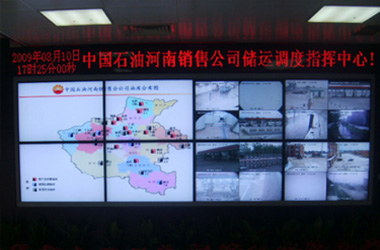 中石油河南销售公司油库网络视频监控系统