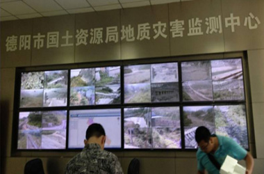 四川德阳国土资源灾害监测中心视频监控系统