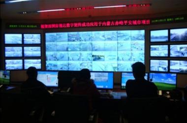 内蒙赤峰平安城市联网视频监控系统