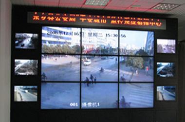 江西抚州东乡县平安城市视频监控系统